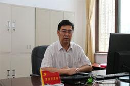 黄岛房地产公司党支部书记—李来实