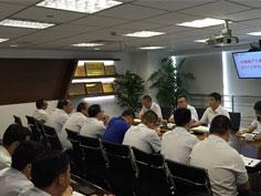 上海分公司召开2017年上半年工作会议