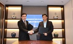 山钢地产与华住集团签订战略合作协议